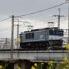 第472列車 「 ハコ釜万歳!単機上洛のEF64 1049号機を狙う 」