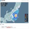関東大震災計画-また失敗しましたね(笑)