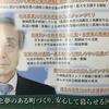 河南町の松本四郎さんが遊びに来ました。