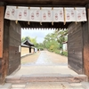 対照的な寺院 西大寺と秋篠寺