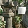 先達・「歌舞伎所縁名跡散歩(向嶋)」・前…