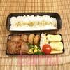 里芋と烏賊の煮物弁当