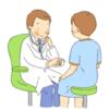 健康診断の結果