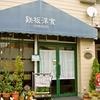 【オススメ5店】軽井沢(長野)にあるオムレツが人気のお店