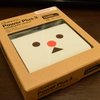 cheero Power Plus 3 DANBOARD version買ったよ