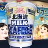 麺類大好き51 日清 北海道ミルクシーフー道ヌードル
