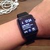 Apple Watch購入とその別れ
