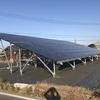 【購入マニュアル~part7~】太陽光発電所の電気代&信販について