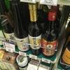 【企画力】セブンイレブンの紹興酒の意味