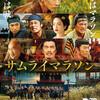 02月16日、小松菜奈(2020)