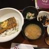 【ランパスvol.28】土佐市「稲月」さんで蒲焼丼500円ランチ
