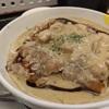 濃厚オマール海老ソースのチキンフリカッセ定食