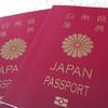 旅行会社勤務なのにパスポートが切れていて出発できなかった話