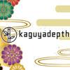 【重要なお知らせ】kaguyadepthへの完全移行にともなう萌尽狼のTwitterアカウント変更につきまして