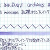 #0159 Pen and message 山野草
