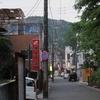 純喫茶 磯/三重県尾鷲市
