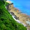 フェリーで行く日帰り伊江島ぶらぶら自転車の旅、最高の一日。