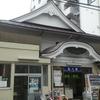 松の湯(墨田区39番)
