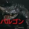 昭和ガメラその素晴らしき怪獣世界