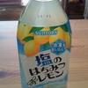 塩はちみつレモン from Japan