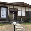 本格的な蕎麦が650円青森県津軽地方板柳町の手打ちそば むらかみ