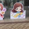 【シンデレラ5thLIVEツアー】金沢公演2日目に行ってきました!!〜それはきせきの行進〜