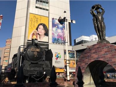 東京オリンピックのマラソンコースを走ろう⑥〜26km地点の新橋駅から29.5km地点の神田駅まで〜
