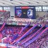 FC東京vs大分トリニータ@味の素スタジアム