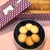 マモンエフィーユ『ビスキュイスペシャル缶』フレンチとシトロンが両方味わえる嬉しいクッキー缶。