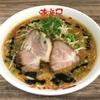 【今週のラーメン2649】 味噌屋 八郎商店 新宿店 (東京・新宿) 味噌らーめん 大盛り