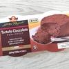 業務スーパー「チョコレートトリュフ」はイタリア産ジルド・ラケーリの冷凍スイーツ ♪