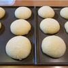 11月レッスンの焼く直前のメロンパン