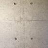 部屋の壁をコンクリート柄に簡単DIY!初心者でも出来たDIYまとめ