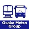 大阪市バス併用のすゝめ