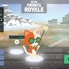 Super Animal Royale 感想 かわいいバトルロワイヤルアニマル64人対人ゲーム