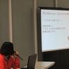 第26回経営会議「私たちの大切にする考え方」