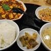 横浜駅東口ポルタ 匠の麻辣麻婆豆腐定食