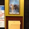 ヤクザと家族TheFamily@TOHOシネマズ錦糸町 オリナス 2021年1月29日(土)