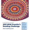 NSWプレミアリーディングチャレンジに挑戦してゴールドサーティフィケートやメダルをもらおう!