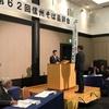 2年連続「県知事賞」受賞