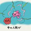 ウサギと行く東京ディズニーシー⑦〜ニモ&フレンズ&私&ウサギ シーライダー〜