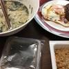 糖質制限(ケトジェニックダイエット)40日目。お盆休みは炭水化物を解禁だ!