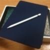 iPad Pro 10.5インチ購入