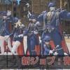 『FF14』本日は新ジョブ「青魔道士」の解禁日!