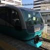 おはようライナー新宿26号に乗車