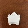 【介護】折り紙を折ったら傷ついた