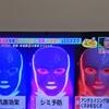 LEDマスクと米ぬか美容法など 大阪ほんわかテレビ17/8/11放送