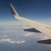 誰でもできる!ビジネスクラスで海外旅行!ANAマイルを年間216000マイルためる方法!!