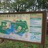 【日記】横浜でポケ活~弘明寺公園~【ポケモンGO】