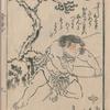 江戸時代の金太郎の絵本 その3
